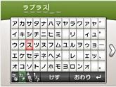 ポケモンxyGTS2